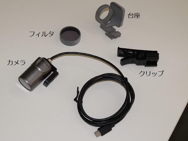 MCS-W225組み立て